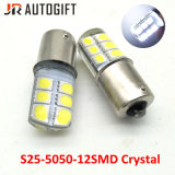 P21W Ba15s Bay15D 12LED Crystal Lights Silicone Material Brake Parking Bulbs