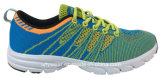 Mens Sports Light Flyknit Woven Running Shoes (815-8055)