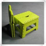 Hand-Held Plastic Folding Stool for Kids (VF14020)