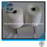 100d-600d POY FDY DTY Polyester Yarn