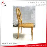 Hotel Banquet Latest Event Golden Aluminum Chair (FC-185)