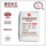 High Quality Rutile Titanium Dioxide Against Dupont R902 with Good Price