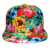 Snap Back Hat (Digital printing fabric XT-F002)