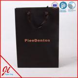 Flat Handle Kraft Paper Bag/Printed Shopping Paper Bag with Handles