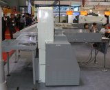 Paper Cutting Machine (SQZ-115CTN)