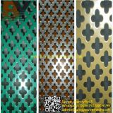 PVC Coated Perforated Metal Mesh for Architectural