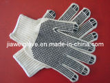 PVC Dotted Cotton Work Gloves (NBD70)