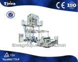 Die-Head Rotary Plastic PE Film Blowing Machine (SJ Series)