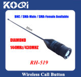 Rh-519 High Gain Two Way Radio Dual Band Antenna 20cm