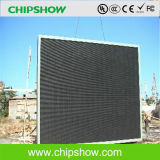 Chipshow P16 Outdoor Advertising LED Display Screen