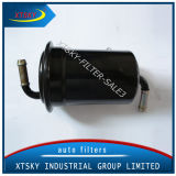 Fuel Filter for Mazda B359-20-490, Auto Parts Supplier in China.
