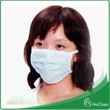 Disposable Medical Face Mask Hochan Paper Face Mask Hochan02-110