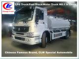 Heavy Duty Sinotruk HOWO 266HP 4X2 10000L Water Truck Watering Truck Water Spray Truck HOWO Water Sprinkling Truck
