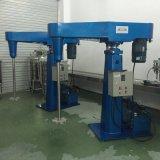Dispersion Machine/Mixer