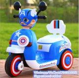 Plastic Material and Ride on Toy Style Mini Electric Motorcycle for Kids