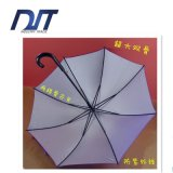 Custom Large Double Anti Ultraviolet Advertising Silver Tape Reinforcement Umbrella