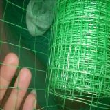 Strong Style Color Plastic Strong Plain Netting