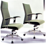 Cheap Office Chairs Modern Office Chairs (OC-102)