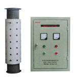 High Frequency Pulse Magnetizer Demagnetizer for Coal Separating System