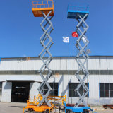 12m 500kg Electric and Diesel Hydraulic Trailer Mobile Scissor Lift Table with Good Price