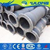 Julong Sand Discharging Pipe for Sale