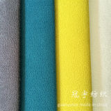 Short Hair Suede Fabric Polyester Compound for Decoration