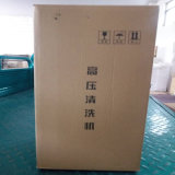 Kraft Carton Packaging for Cleaning Machine