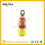 Fitness Gym USB Rechargeable Smoothie Bottle Mixer