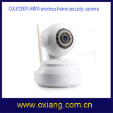 2015 Ox-6206y-Wra Onvif Mini WiFi P2p CCTV IP Camera