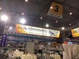 Furniture Making Hot Sale Three Line Drilling Machine Mz73213