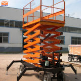 300kg Small Size Hydraulic Man Lift