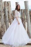 2017 Latest Fashion Wedding Dress Wedding Gown