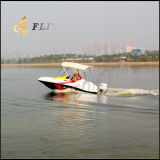 Super High Speed Boat for Sale