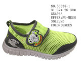 No. 50335 Kids Mesh Sport Stock Shoes Three Colors