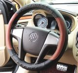 Bt 7222 The First Layer Leather Breathable General Steering Wheel Covers