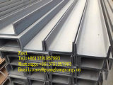 Steel Channel Used in Tower/Bridge Structure