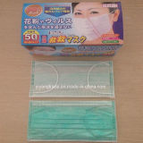 Nonwoven Medical Mouth Surgical Face Mask for Surgery