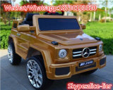Simulation Cheap Wholesale Kids Electric Ride on Car