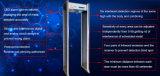 100% Ferrous Non-Ferrous Metal Detector for Bank