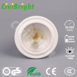 7W LED Lamp COB Chips PMMA Lens LED PAR Light
