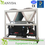 Industrial Modular Air Cooled Screw Type Water Chiller
