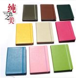 Elastic Band Hard Cover Leather Notebook