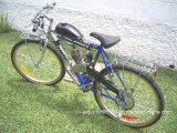 Top Level Quality Bike Engine Kit (80cc)