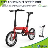 36V Hidden Battery Electric Bike 16 Inch Intelligent Folding Ebike