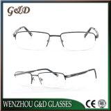 New Metal Opticalframe Eyeglass Eyewear 44-763