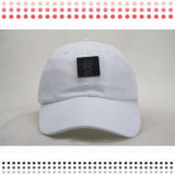 China Custom Embroidery Blank Baseball Caps Wholesale Supplier