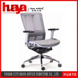 Swivel Mesh Office Furniture - Office Chair (CB-134)