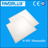 0-10V Dimmable 595*595mm 3000K/4000K/6000K LED Panel Light Square