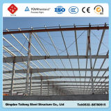 Industrial Structural Steel Multi-Storey Office Building