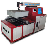YAG Stainless Steel Copper Metal Laser Cutter 500W/ 700W (PE-M700/500)
